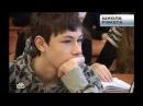 Развод по-русски Школа рэкета