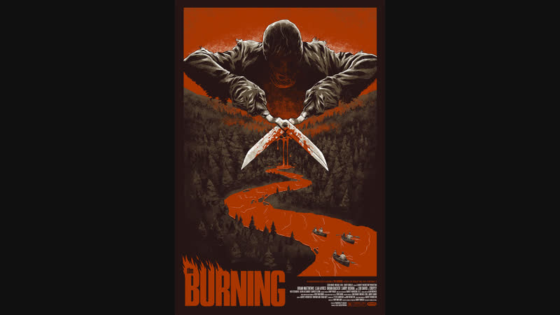 Сожжение / The Burning, 1981