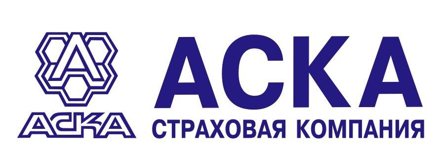 Страховая компания «АСКА» - aska.com.ua