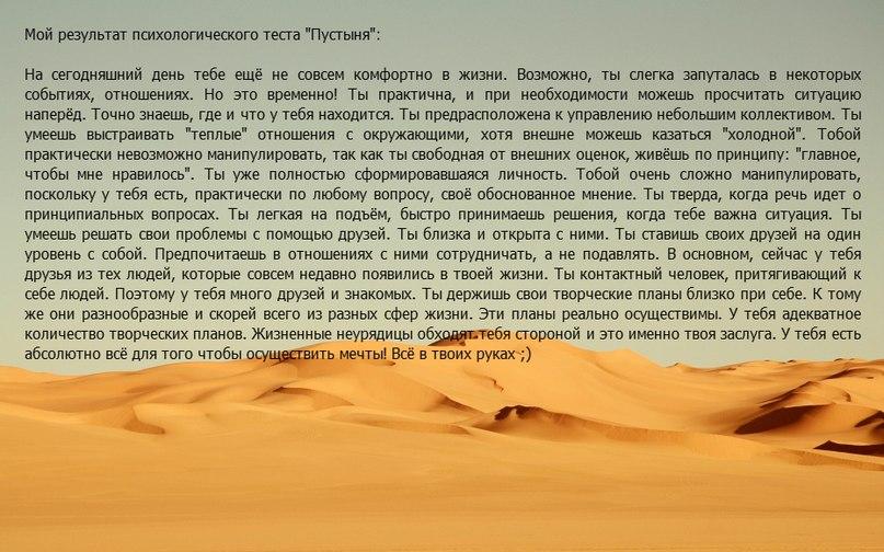 Наталья Степанова   Новосибирск