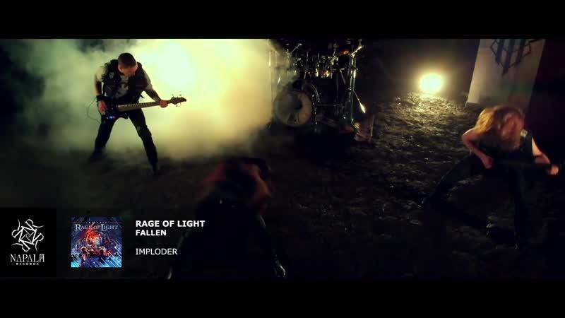Rage Of Light - Fallen (2019)