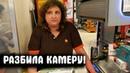 Кассирша ДИКСИ слетела с катушек и разбила камеру