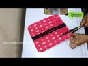 How Make Hand Pouch/Purse With Old Cloth The Best Out Of Waste From Recycled Cloth