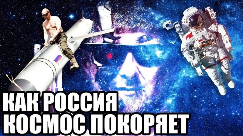 Россия в космосе Кадыров и митинги в Ингушетии Новости АПРЕЛЬ 2019 Гражданская оборона ЛУЧШЕЕ