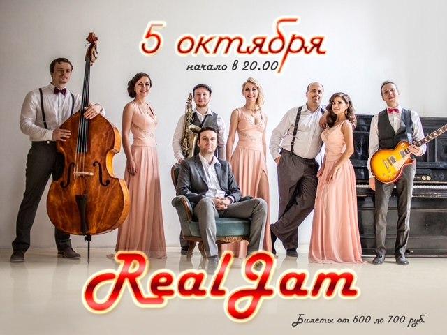 05.10 Real Jam в Радио Сити