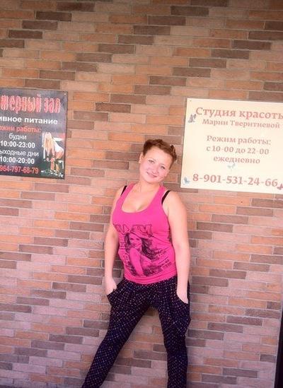 Алена Фадеева, 17 октября 1988, Москва, id73550234