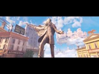 Bioshock Infinite трейлер русской локализации №2