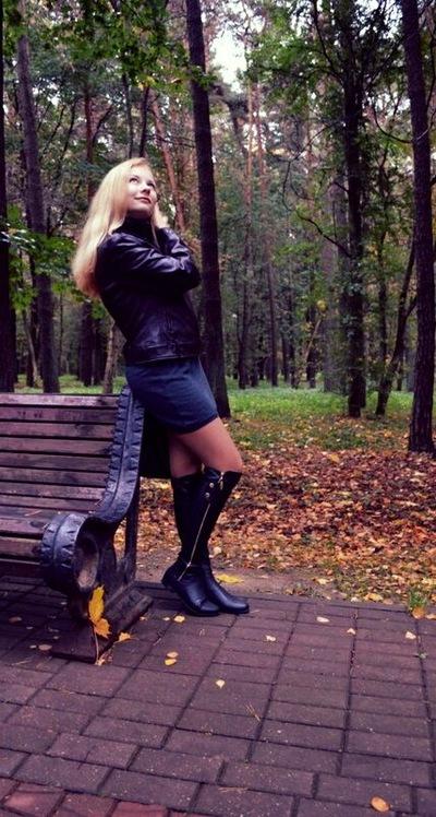 Анастасия Ястребинская, 14 ноября 1995, Минск, id60388268