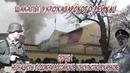 СРОЧНО Неонацисты подожгли российское консульство в Харькове