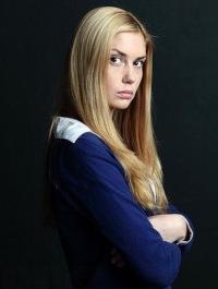 Мария Кувшинская, 14 февраля 1988, Первоуральск, id174779662