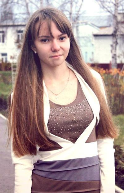Ирина Несветаева, 21 мая , Усмань, id133488714