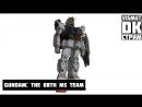 Gundam The 08th MS Team 6 12 серии