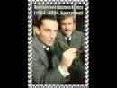 Последнее дело Холмса Приключения Шерлока Холмса Серия 13 Великобритания телесериал 1984 1994 годов FullHD