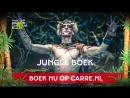 Рекламный ролик балета Маугли (Книга джунглей)
