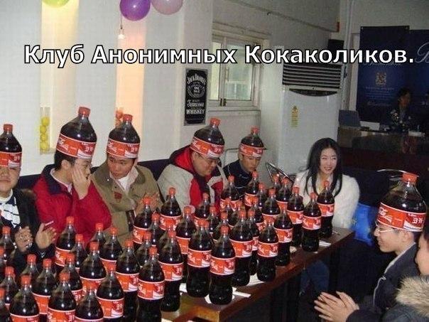 новости россии 24 смотреть сегодня