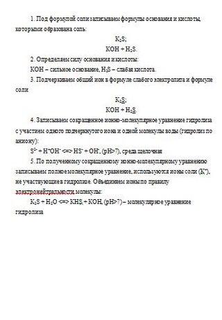 Онлайн помощь на экзамене и Контрольные работы ВКонтакте Примеры контрольных работ