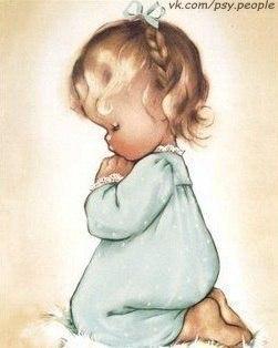 Я пришла за счастьем, вот мои ладошки… Боженька, ну сжалься, поделись немножко… Людям очень важно с мыслью просыпаться, Что жива надежда, что нельзя сдаваться… Очередь за счастьем у тебя толпится, Но намного больше тех, кто побоится К очереди этой присоединиться… Только им ведь тоже счастье пригодится… Я раздам прохожим счастье по крупинкам… Близким и не очень, рыжим и блондинкам, Бедным, и богатым, слесарям, поэтам… Недостойных счастья в мире просто нету… Ведь когда улыбки добрые встречаешь,…
