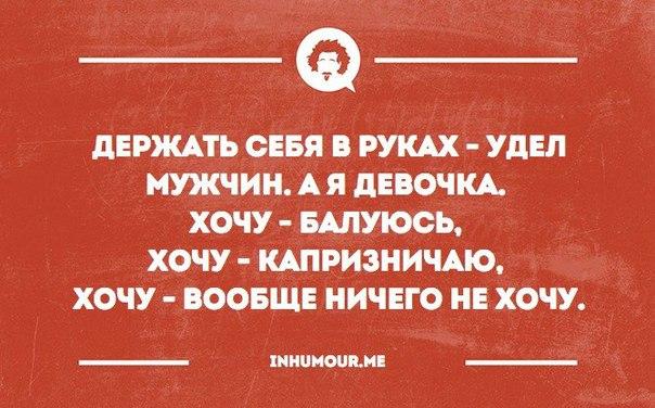 https://pp.vk.me/c543101/v543101554/159e0/VGQU8JKioeQ.jpg