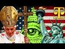 Великие тайны тайны Ватикана