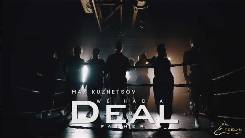 Hip Hop choreo by Max Kuznetsov | Father – We Had A Deal