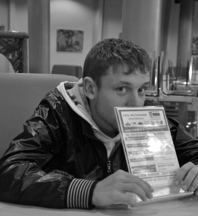 Эдуард Курило, 5 октября , Сургут, id5946082