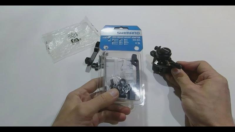 Калипер дискового тормоза Shimano Tourney TX BR-TX805