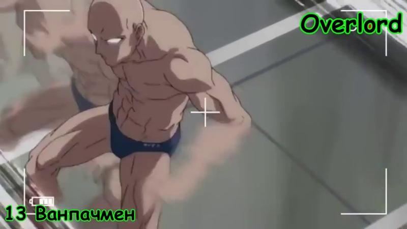 Аниме приколы   Смешные моменты из аниме   Аниме приколы под музыку 8