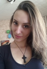 Валерия Секретик