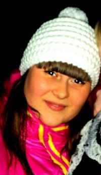 Александра Михайлова, 12 января 1992, Саратов, id177833009