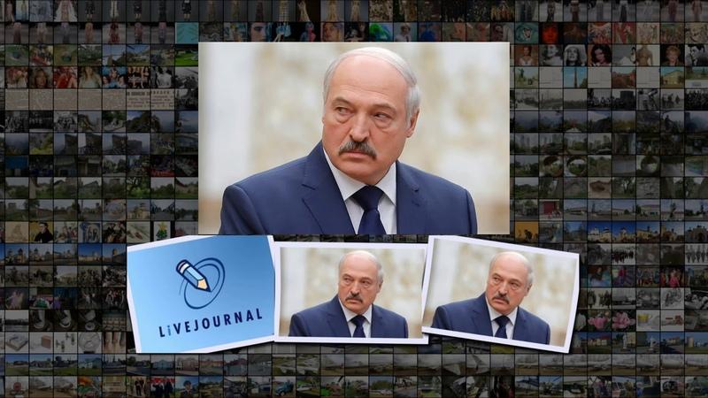 Лукашенко забыл, что у России только два союзника strajj