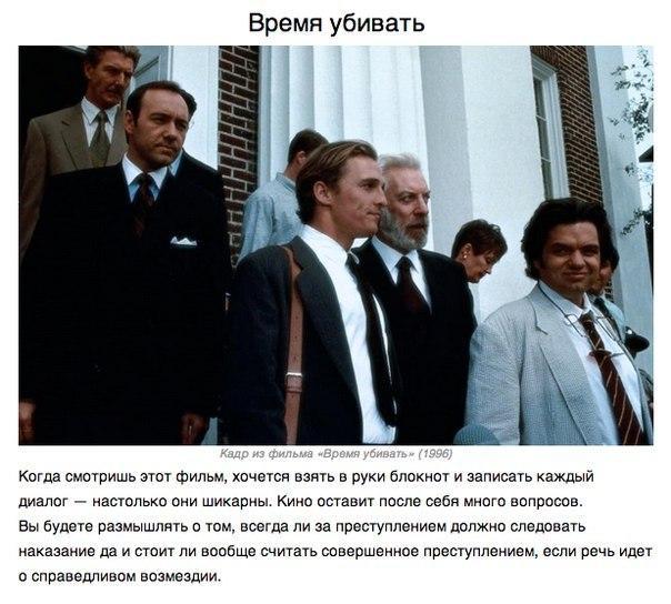 Фото №419984348 со страницы Александра Куликова