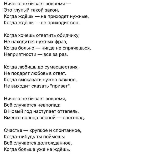 Фото №456248480 со страницы Ксюши Качайловой