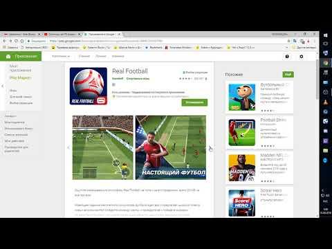 Real Football обзор(для Андроид)