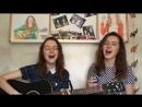 Twins Kovl — Письмо к женщине