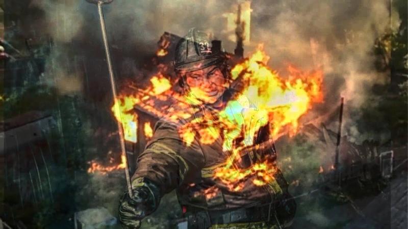 Песня о пожарной охранеСажа, копоть,черный дым.тебя делают другим Тимофей Денисов.