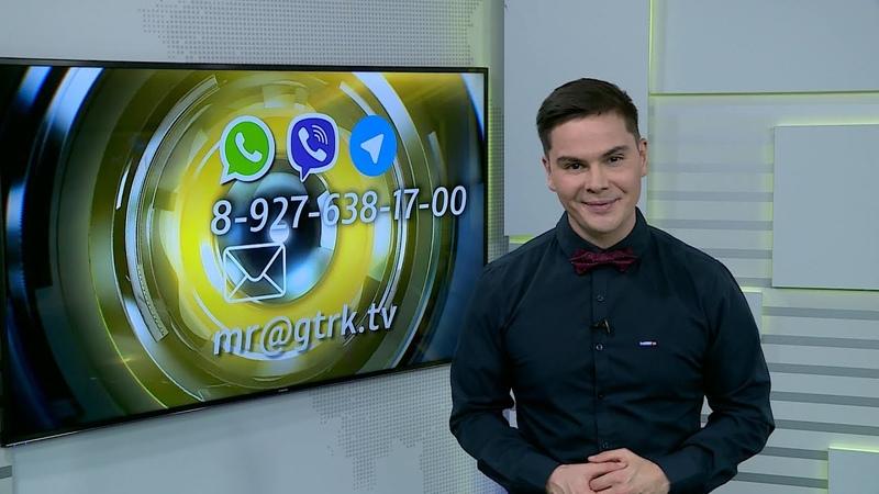 Мобильный репортер 18 01 19
