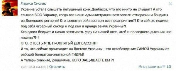 """Россия планирует постоянно """"дергать"""" Украину за Донбасс, чтобы она забыла о Крыме, - Куницын - Цензор.НЕТ 305"""