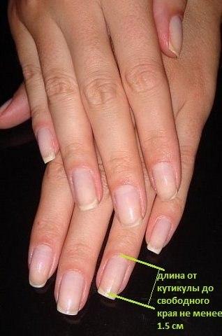 Усложненный дизайн ногтя