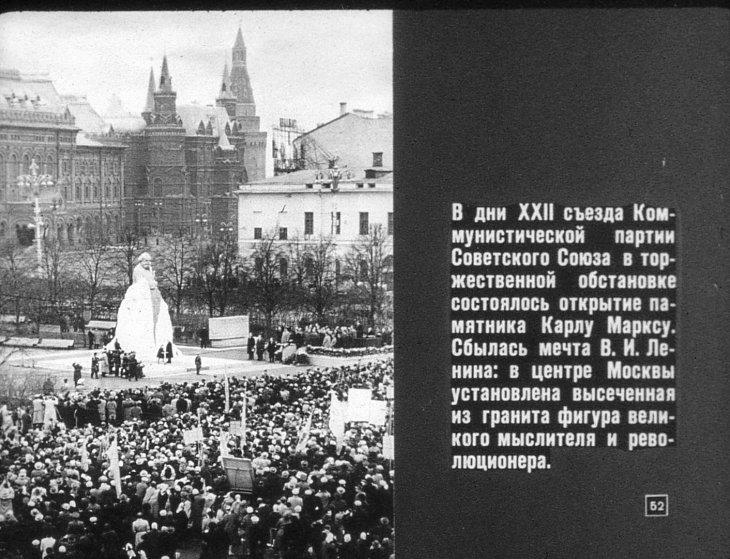 Рецензии на секс в кремле артур маркс
