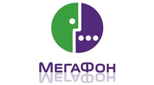 """""""МегаФон"""" запустил новую услугу, позволяющую корпоративным клиентам держать под контролем все SIM-карты, которые используются в М2М-решениях"""