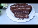 Вкусный торт без выпечки! كعكة لذيذة بدون الخبز