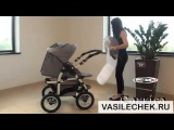 ARO TEAM SORRISO видео обзор vasilechek.ru детская коляска трансформер аро тим соррисо