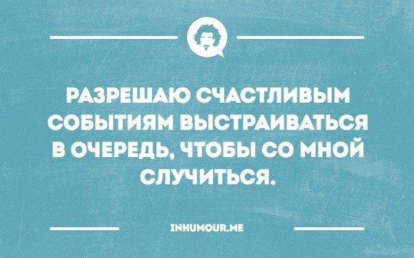 https://pp.vk.me/c543108/v543108426/cf6e/jFCbrK_9v0Y.jpg