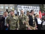 День победы в Славянске Павел Губарев