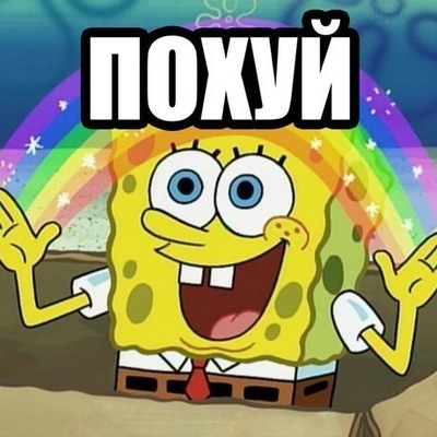 Ирина Каримова, 18 августа 1999, Курган, id215926574