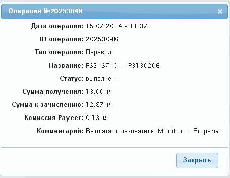 http://cs620521.vk.me/v620521527/cdcb/-_PwmgRv01U.jpg