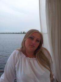 Елена Пламова, 27 ноября , Херсон, id155816637