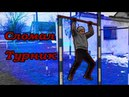 Сломал Турник утро чемпиона-Sport|Vlog 2