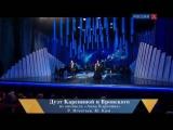 Дмитрий Ермак и Валерия Ланская – «Если тебя со мною нет...» (мюзикл Анна Каренина)