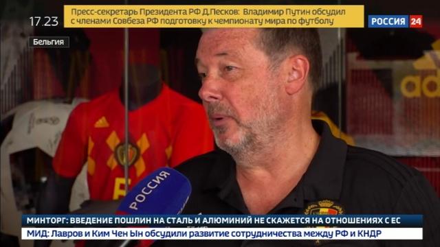 Новости на Россия 24 • Красные дьяволы погрузились в атмосферу России